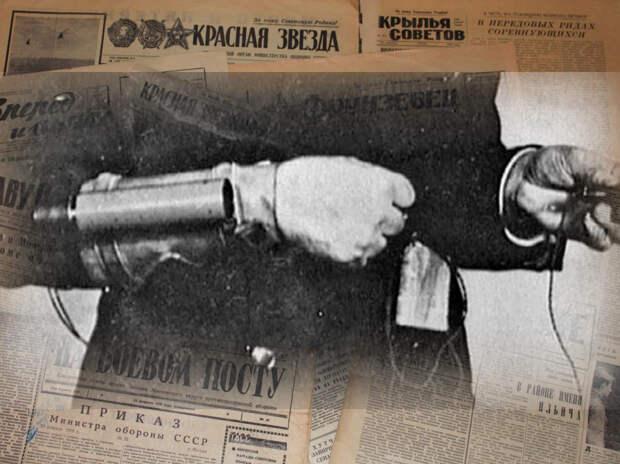 Операция «Туман»: Как советская спецура не только предотвратила покушение на Сталина, но и водила за нос абвер