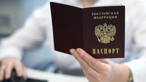 Российское гражданство получили 205 тыс. жителей ЛНР