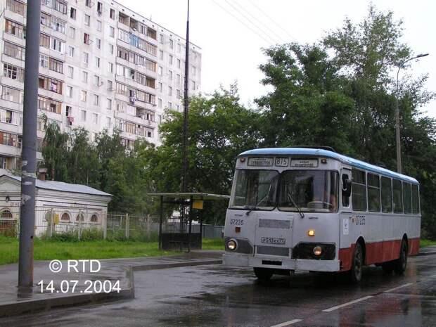 Фото дня: Псковская улица в прошлом