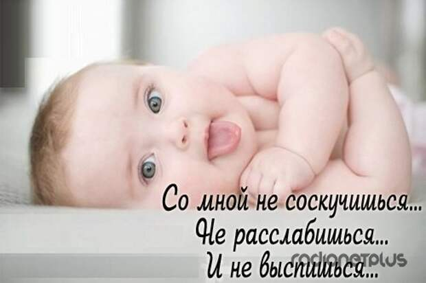 Детки... (25 фото)
