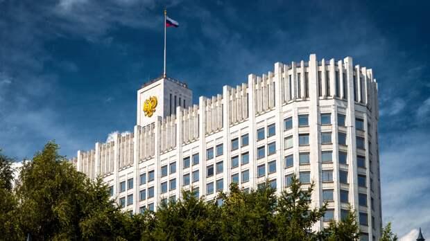 Главные новости из правительства России за минувшую неделю