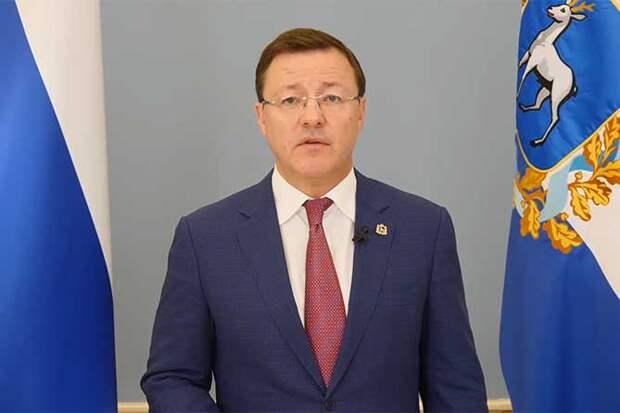 губернатор самарской области