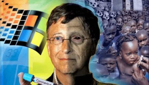 Билл Гейтс сказал, когда закончится пандемия