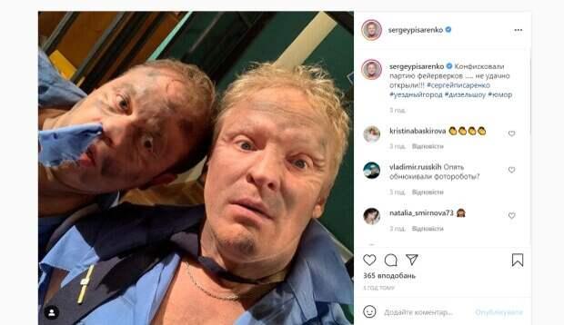 """Российские звезды """"Дизель шоу"""" Писаренко и Никишин ошеломили потрепанным видом: """"Опять обнюхивали?"""""""
