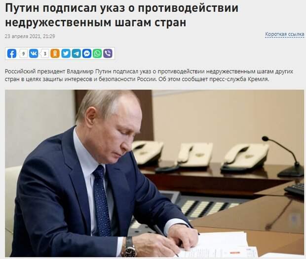 Дзю-до и Дзю-после от Владимира Путина