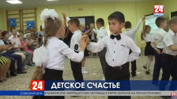 В Сакском районе открыт модульный детский сад