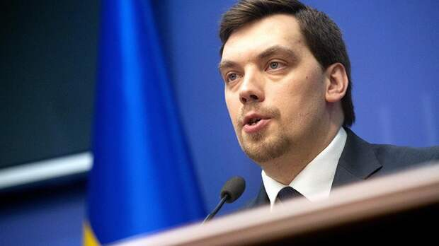 Бывший премьер Украины рассказал о поездке в «Вашингтонскую область»