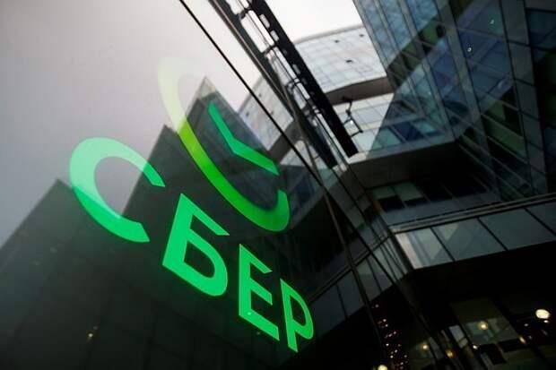 Последние новости на утро 7 мая 2021: Сбербанк повысил ставки по ипотеке