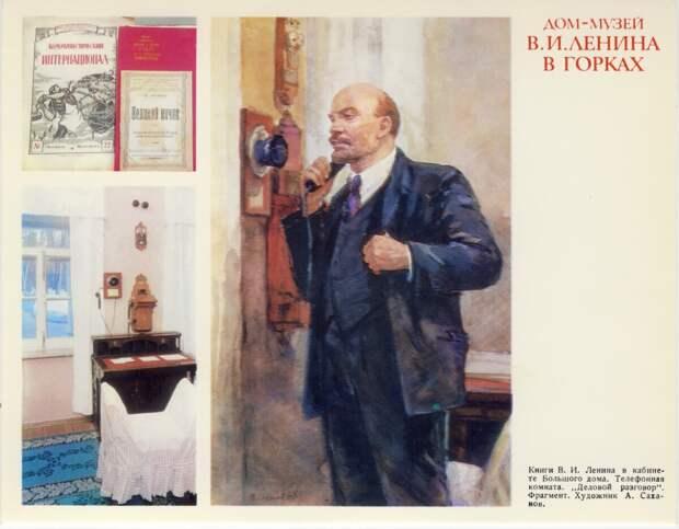 Почему в СССР было мало телефонов, экспорт Ленина в США и доверие к Путину за рубежом