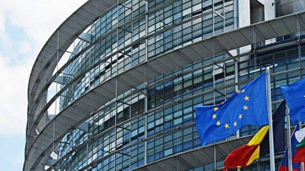 ЕП утвердил новый состав Еврокомиссии