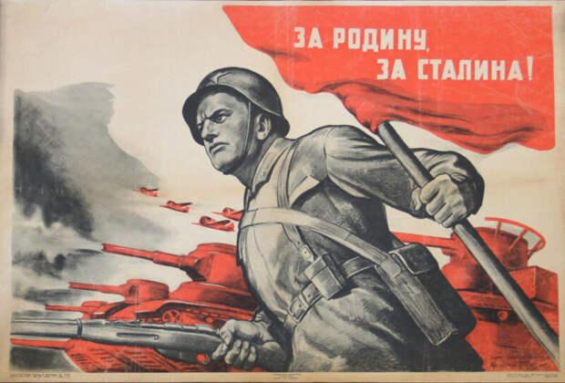 История плаката «Родина-мать зовет!»: кто стал прообразом героини агитационного шедевра