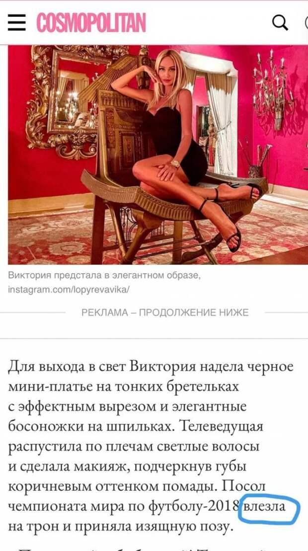 Забавные и смешные заголовки СМИ, которые нельзя обойти стороной