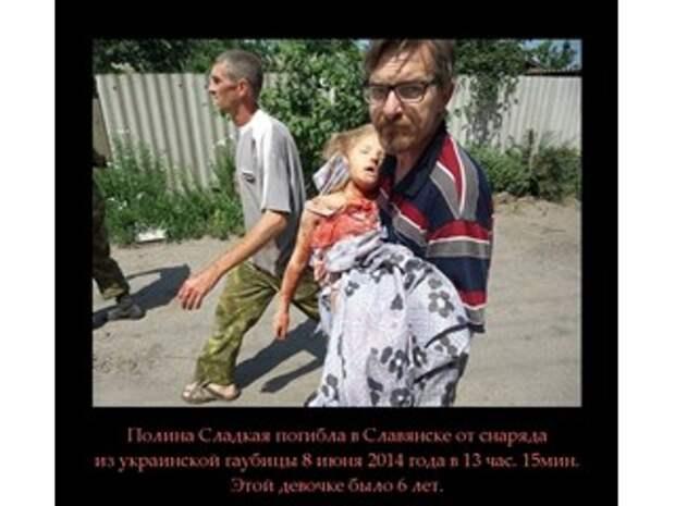 Россия для Донбасса — мать или мачеха?