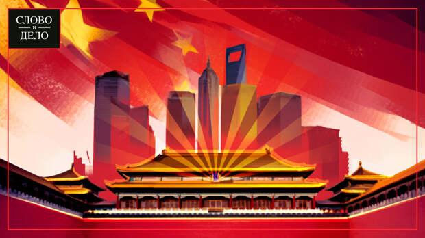 Переводчик рассказал о перспективах китайского языка выйти на мировой уровень
