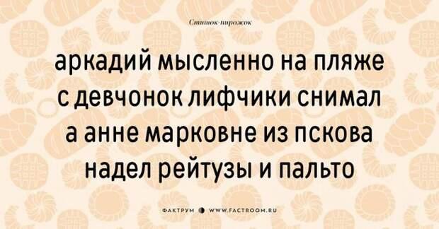 5188742_740730x382 (700x366, 53Kb)