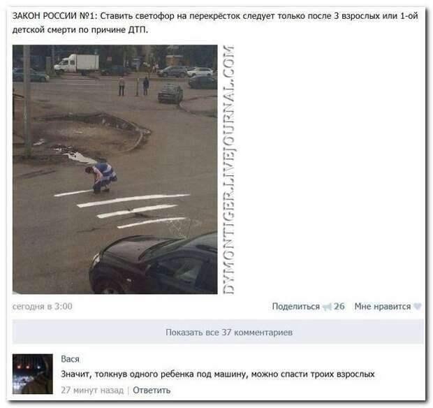 Смешные комментарии. Подборка chert-poberi-kom-chert-poberi-kom-44220303112020-1 картинка chert-poberi-kom-44220303112020-1
