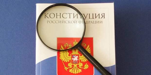 Срок представления поправок в проект о Конституции РФ продлили