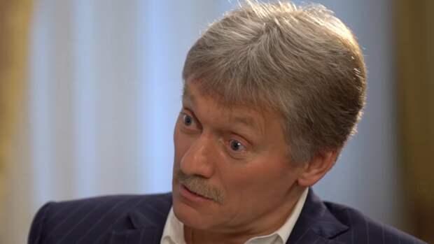 Песков прокомментировал подготовку к выходу из ДОН