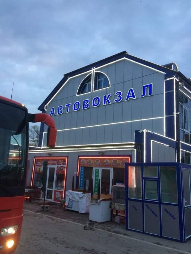 Из Севастополя в Грозный