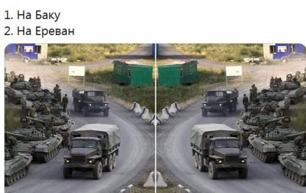 Карабахский смерч. Остановлен, выдохся, перейдёт в торнадо, превратится в шторм?