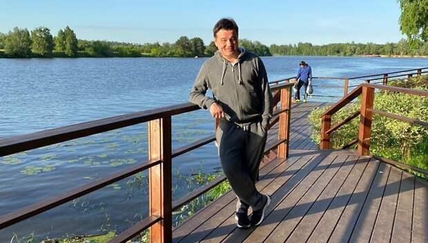 Воробьев пригласил всех отдохнуть в Московской области