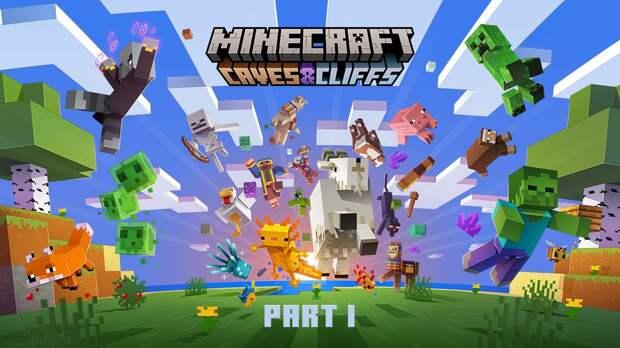 Легендарную игру Minecraft ждут большие изменения
