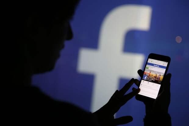 Изгнанию Facebook из России быть: россиянам не нужна пропагандистская соцсеть из США