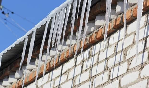 Вближайшие дни вСвердловской области ожидается потепление донуля градусов
