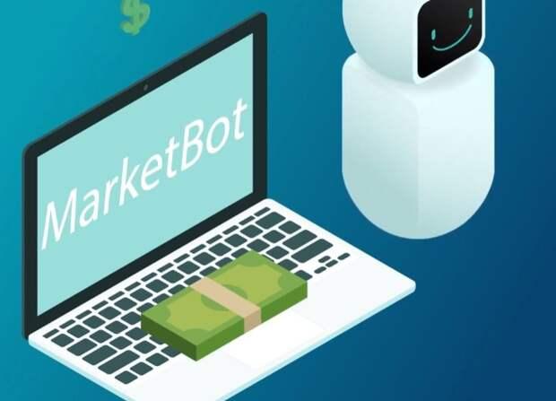О возможностях дополнительного пассивного дохода на MarketBot