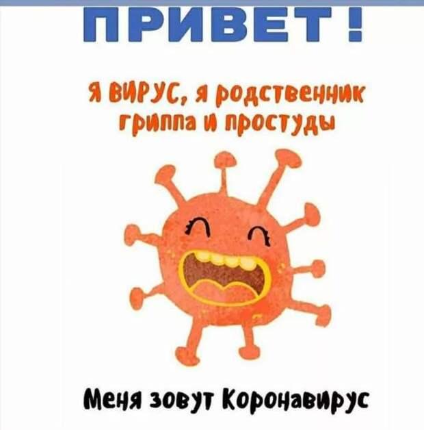 Прикольные вывески. Подборка chert-poberi-vv-chert-poberi-vv-26280329102020-15 картинка chert-poberi-vv-26280329102020-15