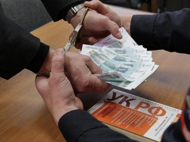 В Благовещенске задержан за взятку и.о. главы управления капстроительства