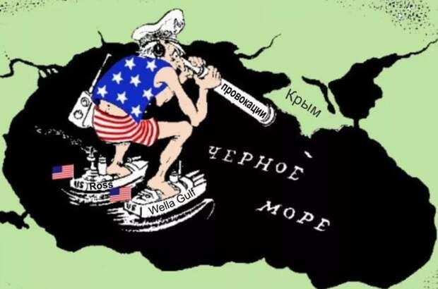 США готовы к войне с Россией в Черном море