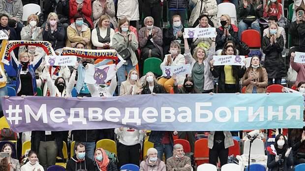 Медведева оценила свое выступление на контрольных прокатах сборной России
