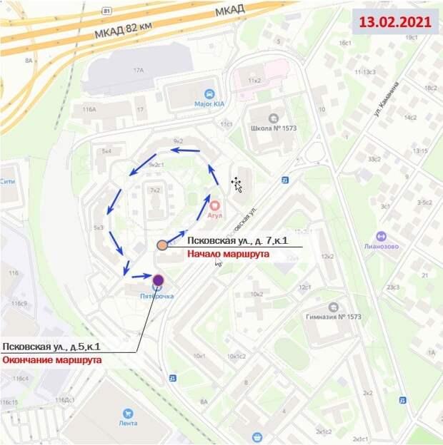 Отмена! Представители управы района Лианозово проведут обход на Псковской