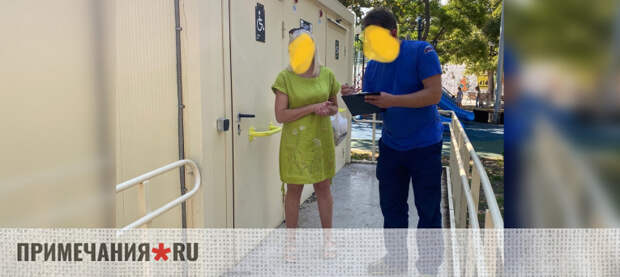 Жительница Севастополя застряла в неисправном общественном туалете