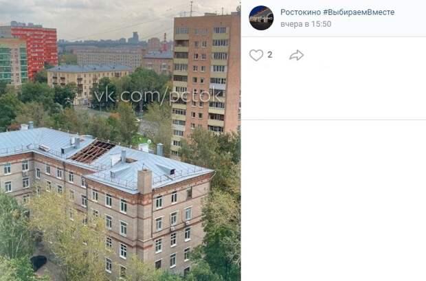 Ремонт крыши дома на Бажова завершится до конца октября — управа