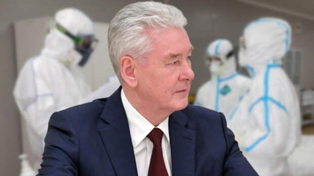 Собянин рассказал о планах по ограничениям в Москве