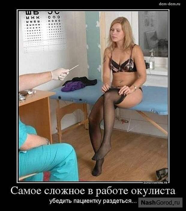 Юморочек про женщин 18+