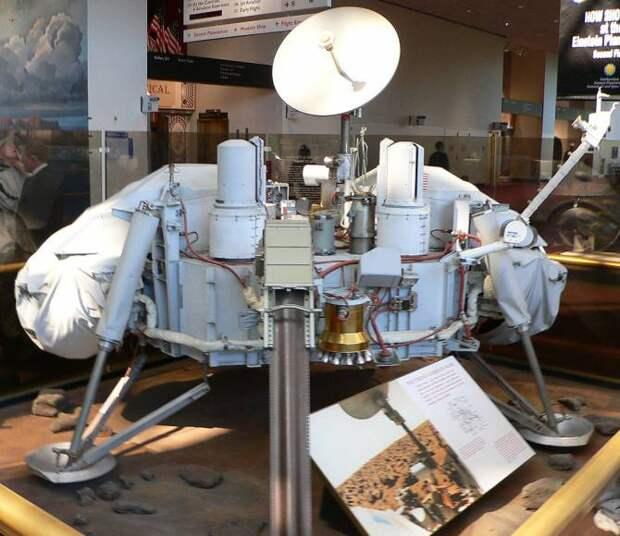 """БЫВШАЯ РАБОТНИЦА НАСА: """"Я ВИДЕЛА ХОДИВШИХ ПО МАРСУ ЛЮДЕЙ"""""""