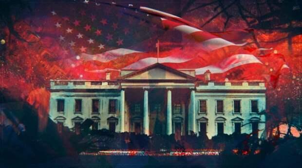 Отказавшись от «нормандских переговоров», США «сбросили Украину с Олимпа»