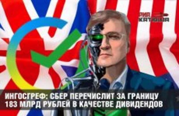 Разумные люди с Запада эмигрируют в Россию. Что их ждет?