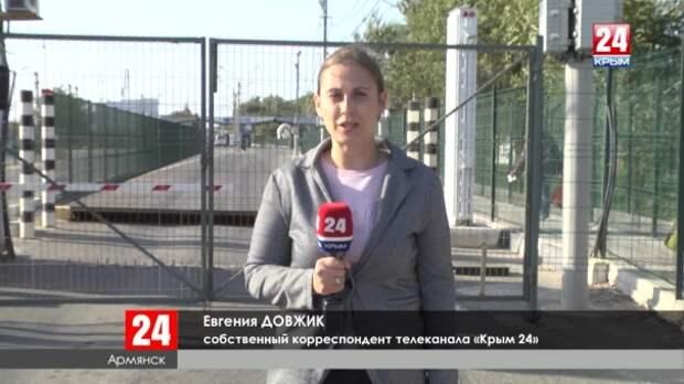 Украинский КПП «Каланчак» не пропускает транспортные средства