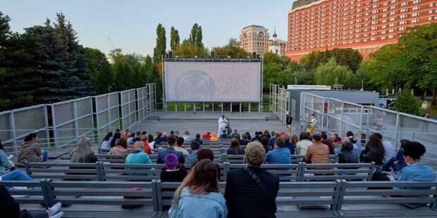 Сергунина: Более 120 культурных площадок Москвы приглашают на «Ночь кино»