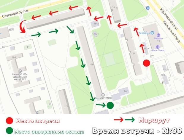 Глава управы проведет обход в Юрловском проезде
