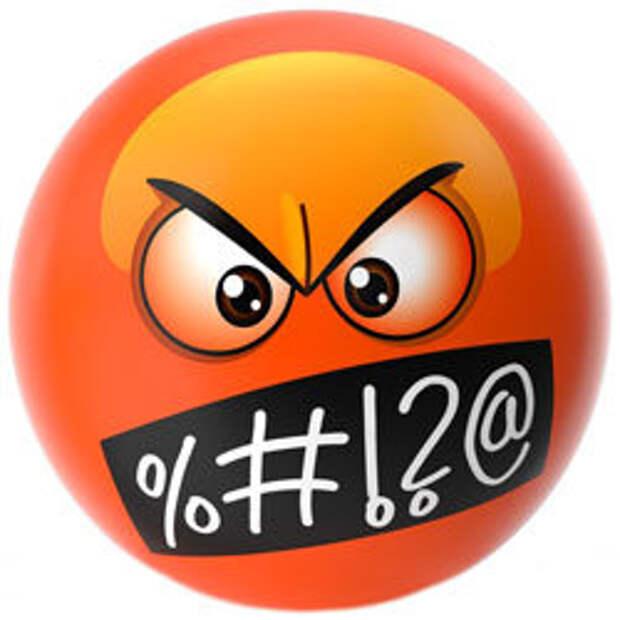 С 1 февраля в соцсетях избегайте ругаться матом.