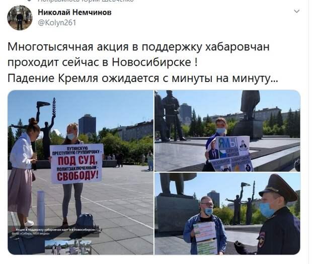 Александр Роджерс: Хабаровский пшик Ходорковского