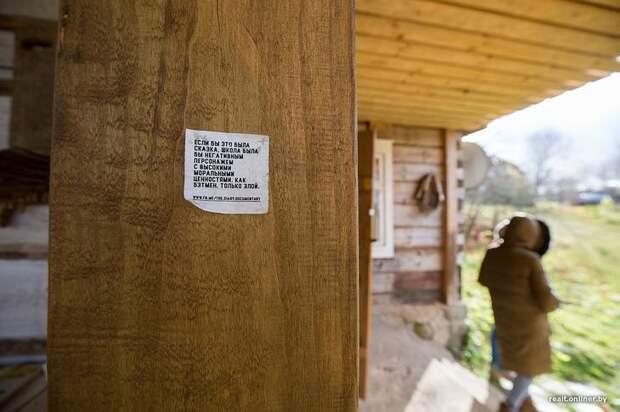 «Вложил сюда все свои сбережения». Как один человек возрождает деревню на Голубых озерах