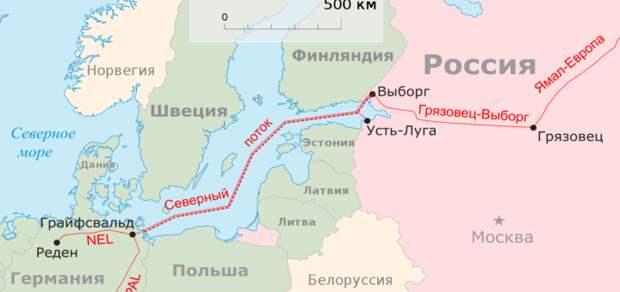 Северный поток-2 запущен
