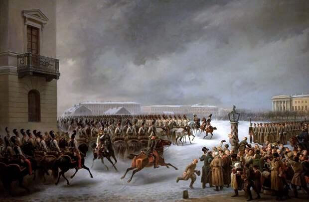 Если бы победили декабристы в 1825 году, Россия могла потерять свое место великой державы.