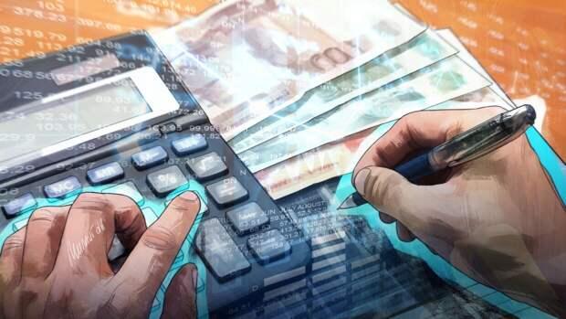 Финансист поделился советами по созданию инвестиционного портфеля